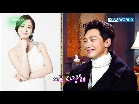 Guerilla Date with Rain [Entertainment Weekly/2017.12.04]