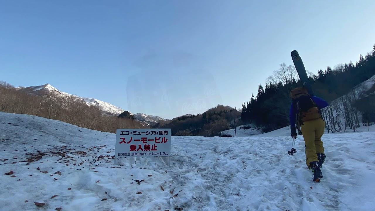 春スキー浅草岳