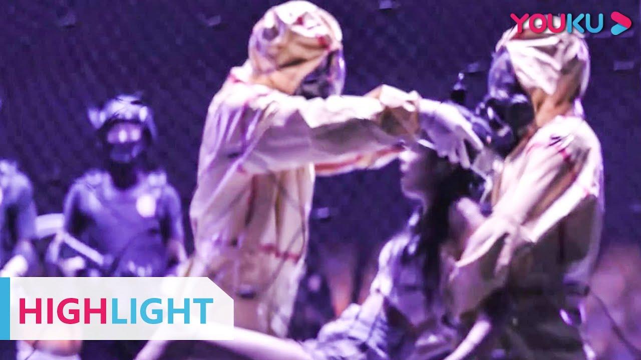 HIGHLIGHT:蛇女遭受电刑,蛇王心灵感应前来相救! |【蛇之女 Snake Girl】 | YOUKU MOVIE | 优酷电影