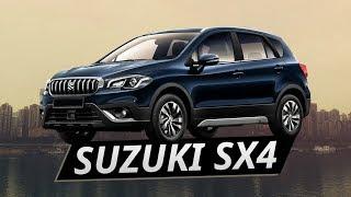 Suzuki SX4 2020: cемейный, городской, для дачи