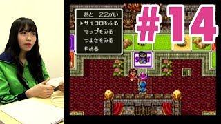 NMB48の石塚朱莉(あんちゅ)がドラゴンクエスト3を実況 Part14 毎週火...