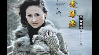 "Mandarin Chinese Love Song M/V ""It"