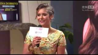 Sohu Media interview with Nina Dobrev