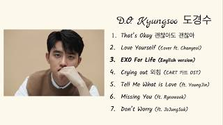 EXO D.O. Kyungsoo (디오) Solo and Cover songs [Playlist]