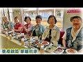 薬膳料理 in 養老鉄道 2017 07 20