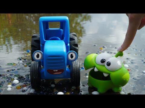 Синий трактор и Ам Ням играют на улице в луже - Поиграем в Синий трактор - Герои из мультиков