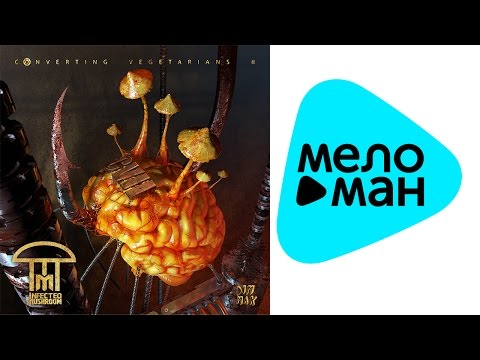 Infected Mushroom -  Converting Vegetarians II   (Альбом 2015)