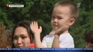 Главные новости. Выпуск от 07.06.2018
