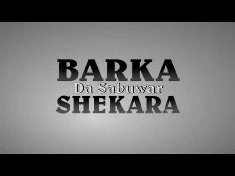 Download Barkan mu da sabuwar Shekara