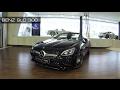 ????????????? Benz NK - SLC300 AMG ????????? Sport Roadster ????????????? Mercedes-Benz