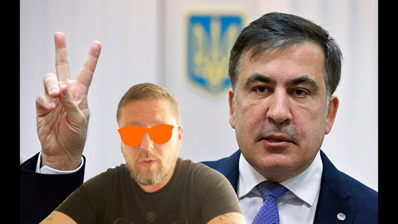 Почему Шария снимать с выборов можно, а Саакашвили нельзя?