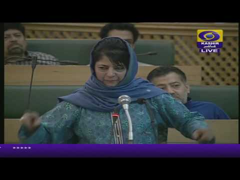 Hon'ble Cheif Minister's Speech live From State Legislative Assembly, Srinagar on 28/05/16