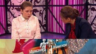 Мужское / Женское - Непризнанный отец. Выпуск от 18.12.2018