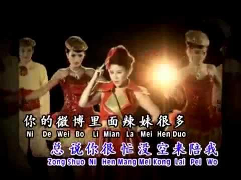 Shang Bu Qi