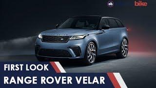 Range Rover Velar SVAutobiography | NDTV carandbike