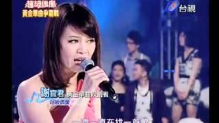 20110326 超級偶像 13.超級偶像