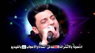احمد عامر وعبسلام سواد قلوبهم