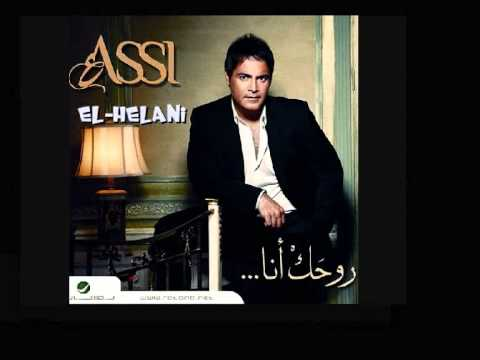 maw3oud assi