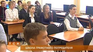 В пермских школах начались уроки