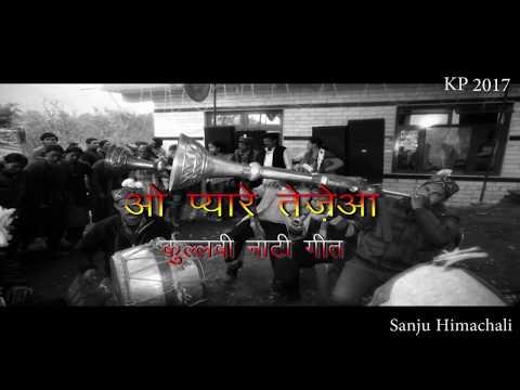 O pyare Tezeya| ओ प्यारे तेजेया | Kullvi Nati Song | Khoj Productions