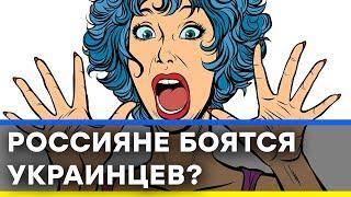 Массовые протесты в РФ: как россиян пугают украинцами - Секретный фронт, 01.05.2019