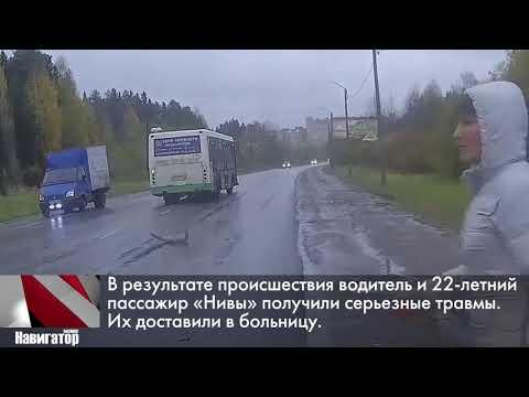 В Кирово Чепецке столкнулся автобус и Chevrolet NivaДеловы