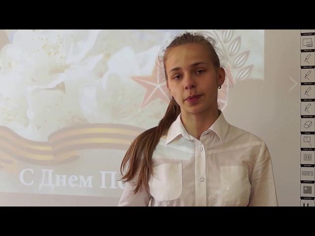 Изображение предпросмотра прочтения – АринаВарганова читает отрывок изпроизведения «Баллада о зенитчицах» Р.И.Рождественского