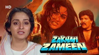 Zakhmi Zameen [1990] Jaya Prada | Paresh Rawal | Aditya Pancholi | Best Hindi Movie