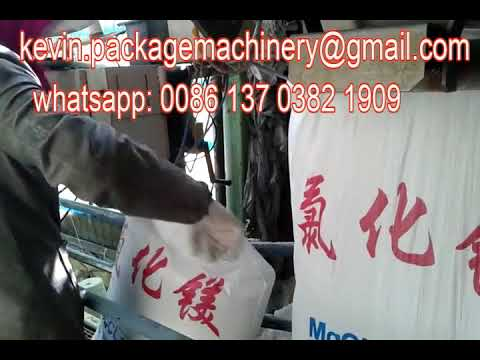 packing machines Automatic 5kg 10kg Animal Feed Formulation Filling Packing Machine
