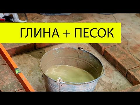 Как приготовить раствор для кладки печи самостоятельно. Часть 1