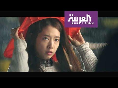 تشويقة لقاء الممثلة Park Shin Hye الكورية على العربية
