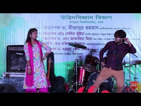 Best dance in botany department of jagannath university