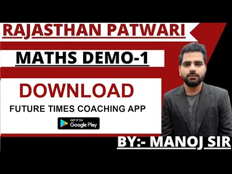 RAJASTHAN PATWARI | MATHS | DEMO-1 | BY:- MANOJ SIR | TIMES COACHING