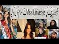 Republic czech  Miss Universe accepted Islam ok friends story video
