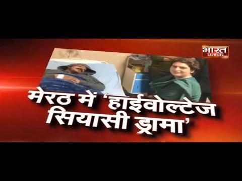 Meerut : भीम आर्मी पर Mayawati का अनुमान सही, Congress के लिए काम कर रहे चंद्रशेखर 'रावण' ?