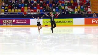 Короткая программа Пары Москва Кубок России по фигурному катанию 2020 21