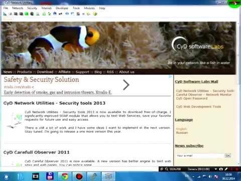 Взлом сайта через havij - SQL инъекция