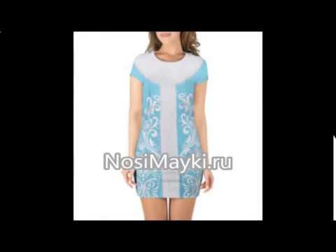 белое платье для девочки купить в спб - YouTube