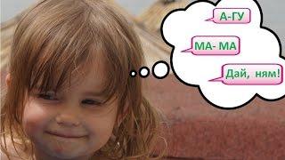 Звук, слово, предложение, текст.  Русский язык 1 класс.