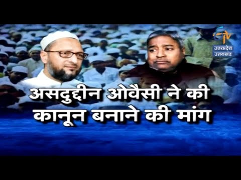 Mahabahas With Amitabh Agnihotri|Owaisi Demands Law Against Pakistani Remark;Vinay Katiyar Counters!