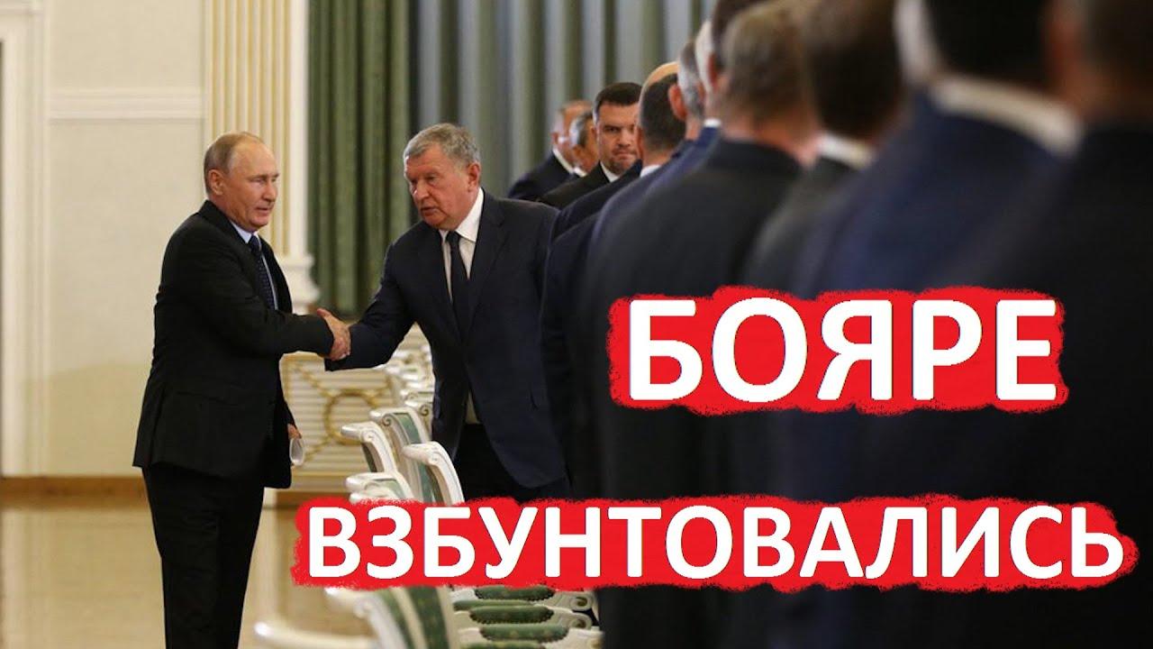 Срочно! Станислав Белковский рассказал о волнениях в окружении Путина