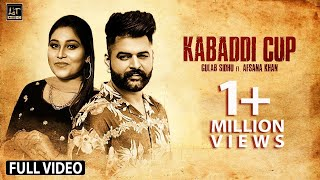 Kabaddi Cup (Official Video) Gulab Sidhu ft Afsana Khan | Elly Mangat | Latest Punjabi Songs 2020