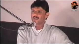 Ustad Noor Khan Bizanjo/Qatar Programe/Mani dil cho suroza/Mehfil song