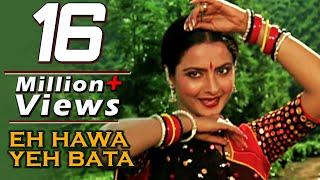 Eh Hawa Yeh Bata - Rekha, Lata Mangeshkar, Ghazab Song