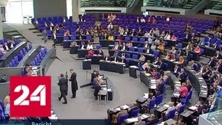 Смотреть видео Контрразведка Германии обнародовала несекретные данные про RT - Россия 24 онлайн