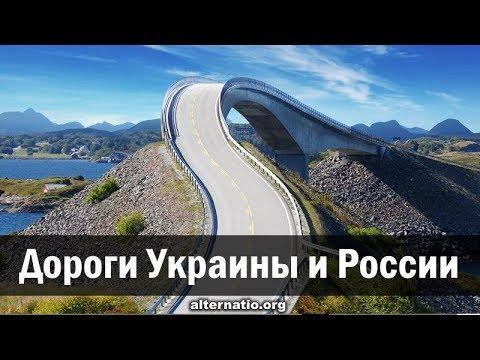 Андрей Ваджра. Дороги