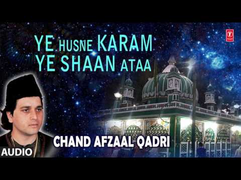 ये हुसने करम ये शान आता (Audio) SABIR KALIYARI  || CHAND AFZAAL QADRI || T-Series Islamic Music