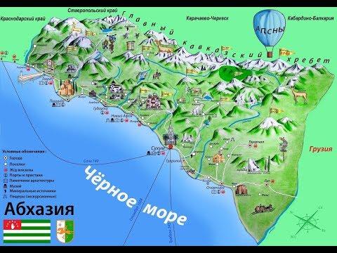 Абхазия 2017 Пансионат Солнечный озеро Рица