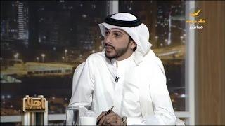 مجلس الوزراء السماح للمحامي دول مجلس التعاون الخليجي بالترافع في المحاكم السعودية
