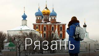 Рязань: губернатор в будке, грибы и сахар, Кремль, Константиново. Обзор отеля Кремлёвский